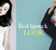 擦紅色口紅的時候一定要這樣穿搭,保證你的魅力大爆發!