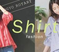 襯衫對於12星座女人來說到底是何方神聖,誰又是襯衫控呢?
