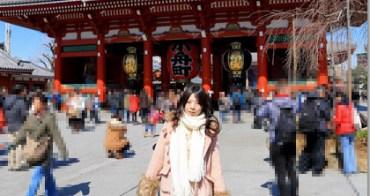 ★日本★東京藍天精彩行DAY3。淺草寺、台場、Diver city、一蘭拉麵