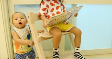 ★寶寶★日本Choice嬰幼兒成長餐椅,可從小坐到大、質感佳又實用