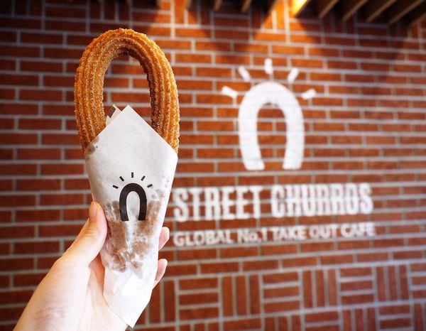 Street Churros Taiwan|韓國超人氣排隊吉拿圈/台灣限定版下午茶甜點/台北大安區捷運國父紀念館站(旗艦店)