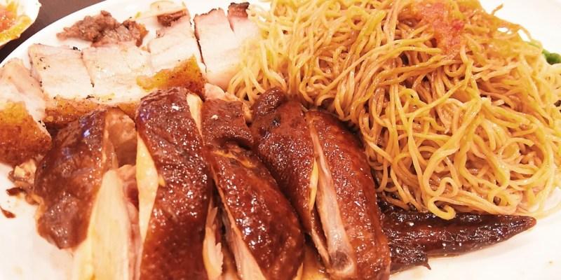 了凡香港油雞飯麵 新加坡米其林一星美食百元吃得到/台北車站美食Hawker Chan Taiwan燒臘/叉燒、油雞、燒肉、排骨飯/台北中正區HOYII北車站(附菜單)