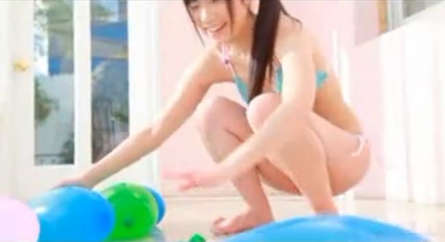 【ヌード画像】大塚聖月のミニマムボディがエロキュートw(42枚) 12