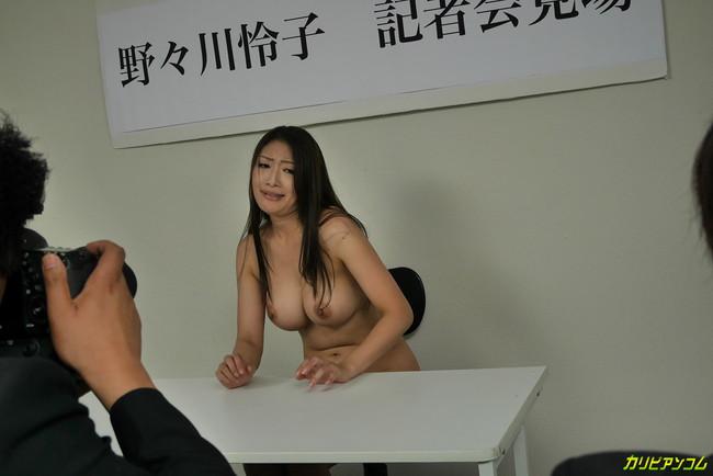 【ヌード画像】小早川怜子の爆乳美熟女ヌード画像(30枚) 17