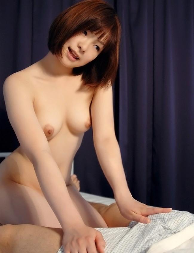 【ヌード画像】パンツの上からチンコいじってくれてる女の子のヌード画像集見てたら自分のチンコも反応しちゃいました(50枚) 10