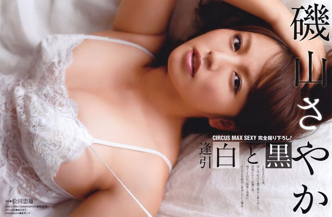 【ヌード画像】ムチムチ界のプリンセス・磯山さやかのムッチリ水着(41枚) 16