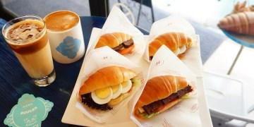 """【台北大安美食】昂舒巴黎Un Jour À Paris  *♥法式早餐""""鹽可頌""""東區法式料理"""""""