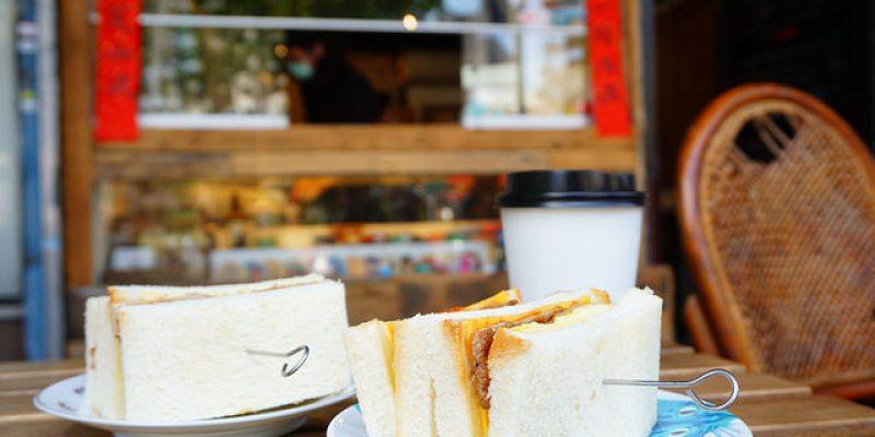 """【台北大安早午餐】早餐研究所    忠孝復興站早餐""""東區早餐三明治"""
