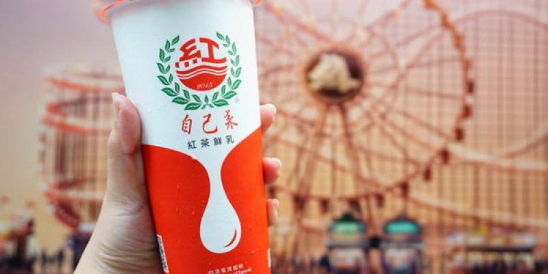 """【台北萬華美食】自己來紅茶鮮乳  *♥自己動手做""""牛羊乳鮮奶茶""""西門町飲料"""