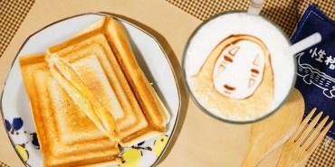 "【台南北區美食】性格せいかく||*♥高CP值平價早午餐""超萌拉花拿鐵""熱壓吐司"