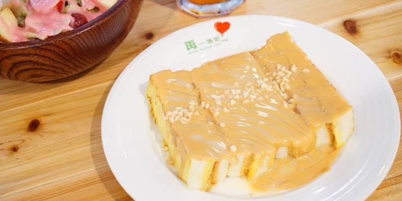 """【新北永和早午餐】再一塊吧ing    永安市場站早午餐""""熔岩花生吐司"""