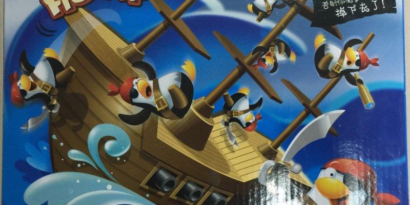 【愛桌遊】『船轉企鵝』開箱 ~ 適合大小朋友、親子同樂的桌遊