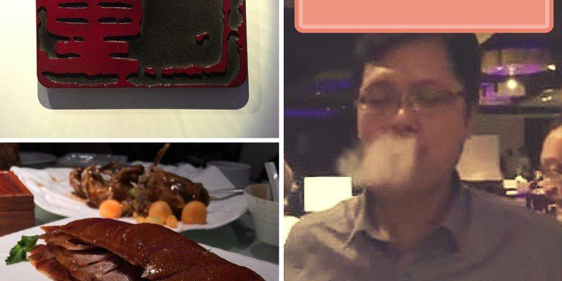 【愛吃北京】北京大董烤鴨食記:非常好吃,但是如果…