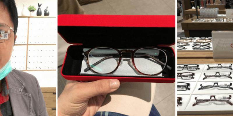 【愛好物】純血日本眼鏡 JINS 初體驗,不用去日本也能享受的高品質配鏡服務(交件的速度會嚇死你)