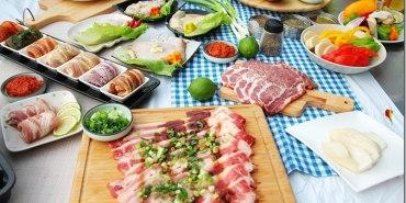 宅配美食 【都教授韓國八色烤肉】來自韓國最夯的八色烤肉宅配到家 不用出門也能享受韓國美食