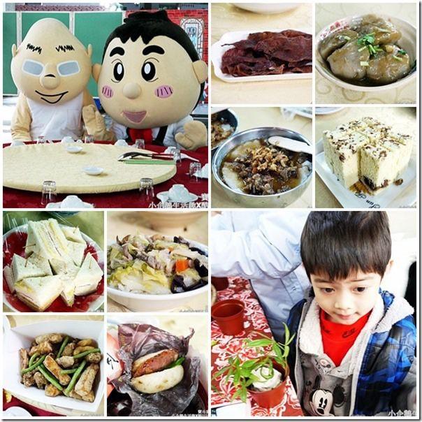 北斗‧美食|20道北斗傳統小吃一次大滿足《寶斗宴》