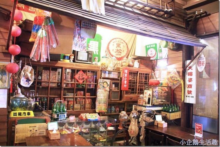 彰化‧鹿港。主題餐廳 【台灣鹿港囝仔】在懷舊復古餐廳中吃滷味是甚麼樣的滋味??(食尚玩家推薦)