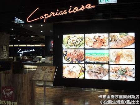 食記‧嘉義美食|粉領族最佳解壓且無負擔的義大利料理《卡布里喬莎嘉義耐斯店》