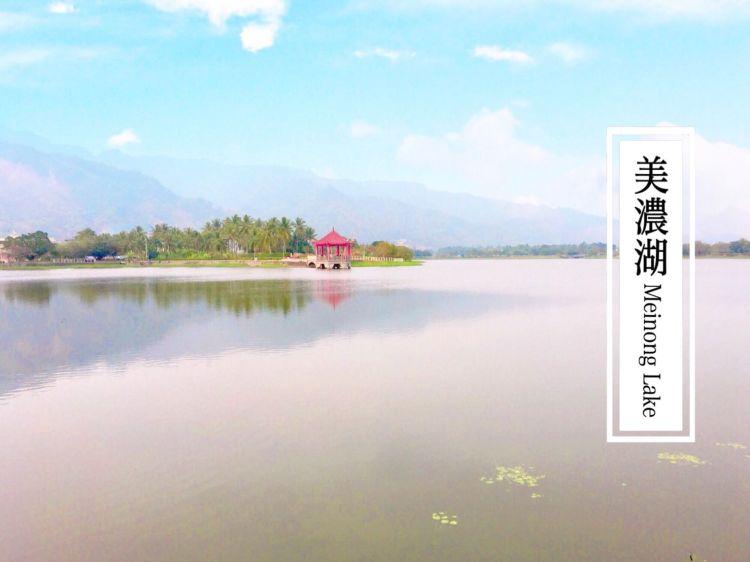 經典客庄小鎮高雄美濃景點|美濃湖-如詩如畫的湖光美景 |內含高雄美濃乘車交通|美濃玩很大攻略