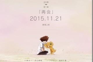 【推薦】《數碼寶貝tri.》Digimon tri. 播送方式 劇場版