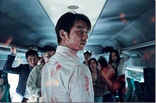 【影評】屍速列車 Train to Busan