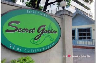 2012泰國曼谷Day4-2。Secret Garden下午茶+Chao Phra Ya。river city