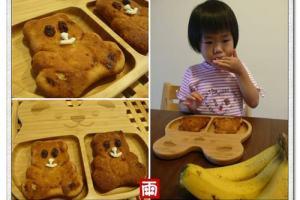 《親子廚房》香蕉蜂蜜蛋糕