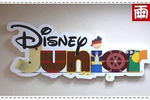 【邀約】Disney Channel親子座談會『讓孩子與你更親更緊密,卡通人物也能傳承跨世代的記憶與歡笑』