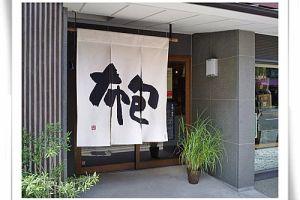在京都一澤信三郎布包店大失血