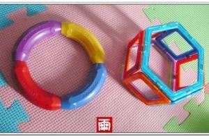 ~四款磁力玩具大集合~SMART GAMES寶寶磁力接接棒\Magformers磁性建構片\科博磁力寶貝棒\諾貝兒德國益智磁力棒