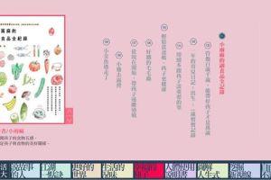 賀!書寶寶榮登2014讀冊生活TAAZE年度百大!