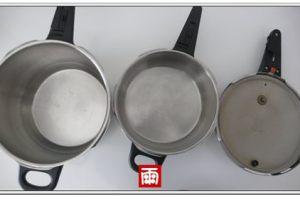 【我的愛鍋】來自德國的WMF快鍋\壓力鍋