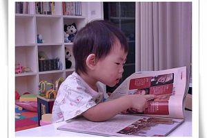 淺談寶寶的親子共讀