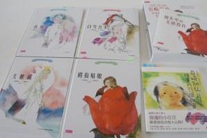 ★看繪本學水彩!岩崎知弘經典童話系列繪本、岩崎知弘繪畫的33個祕密 Books by Chihiro Iwasaki