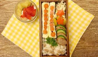 【便當日記】#52 排笛紅蘿蔔玉子燒 Bento #52 Carrots Omelet