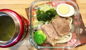 【便當日記】#56味噌牛肉烏龍麵Bento #56 Miso Udon With Beef And Veggies