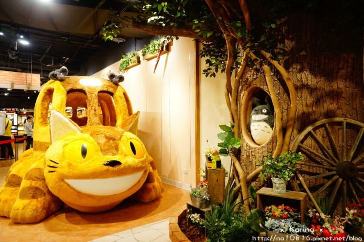 【景點*台北】信義ATT 4 Fun 夢幻甜點王國 x 宮崎駿異想世界