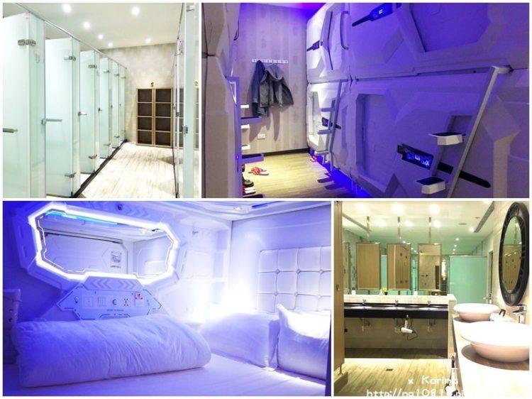 【台北平價住宿】板橋原宿時空膠囊旅館 x 新型態青年背包客棧