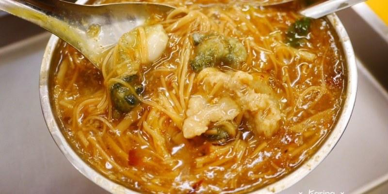 台北土城 | 上贊蚵仔麵線x臭豆腐(葷/素),自製辣油超迷人
