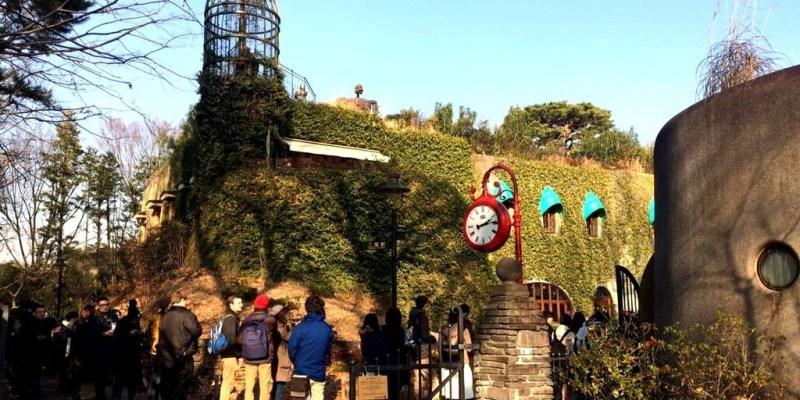 【東京自由行】宮崎駿三鷹之森吉卜力美術館 交通、購票、取票教學