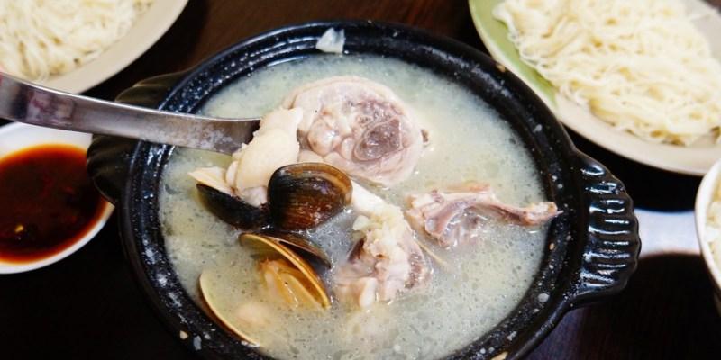 【食記*高雄】老二迷你土雞鍋,一個人就能冬令進補~單身食堂(非單身也可以啦)