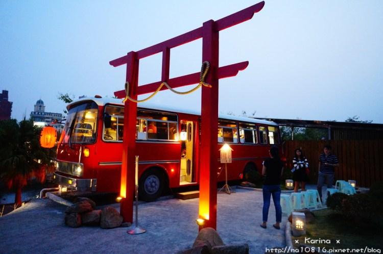 【食記*高雄】愛河畔鳥居超日本!匠麵巴士 限量的日式拉麵~