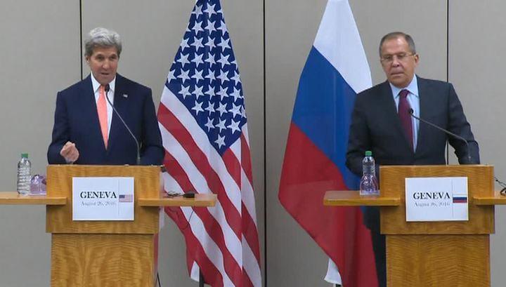 РФ иСША достигли соглашения поСирии