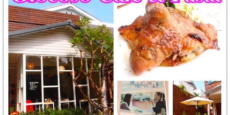 【台中美食】Giocoso Cafe & Pasta 義麵/燉飯/輕食,電影: