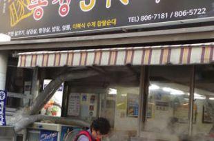 """釜山/西面~來釜山就是要這味的""""松家三代湯飯""""(송정3代국밥)"""