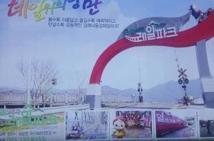 鐵道腳踏車的初級版~金海洛東江腳踏車(김해 낙동강 레일파크)