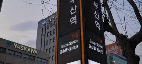 讓你不只欣賞美麗夜景還可了解釜山過去的KK day【釜山人帶路】跟著韓國人一起搭乘釜山Bus tour 夜景路線
