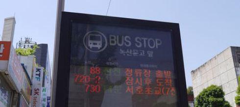 掉入朝鮮時代的時光隧道-龍仁韓國民俗村