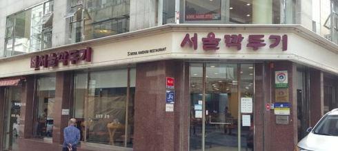 釜山/南浦洞~蘿蔔塊真的很好吃的