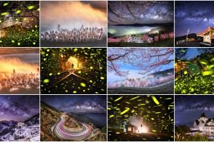 Shirley 老師 ~ 【2020 MIFA 莫斯科國際攝影獎】(Professional 專業組) 💖二金💖二銀💖二銅